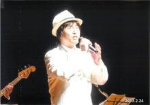 田山ひろし東京後援会のブログ-宴次郎さん