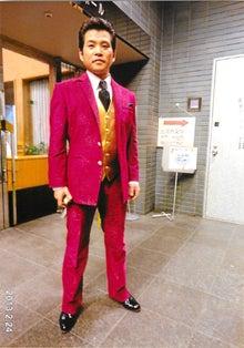 $田山ひろし東京後援会のブログ-田山ひろし02