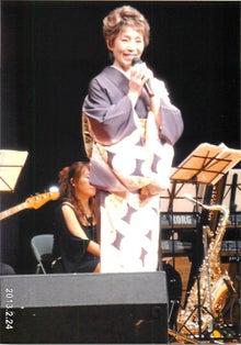 田山ひろし東京後援会のブログ-榊原秀子さん