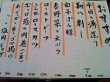 $中央区 日本橋 水天宮(人形町)の『ごちそう家 ぽん太の気まぐれ』ブログ☆-28おススメ