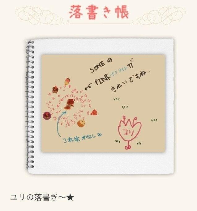 $少女時代 SONE.jp. YuRiのブログ