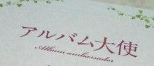イヤーブックの会+アルバムカフェ