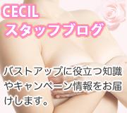 $戸瀬 恭子~ジャックまま~オフィシャルブログ「美乳カウンセラーのバストアップブログ」Powered by Ameba