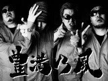 $G☆SPA実行委員会のブログ