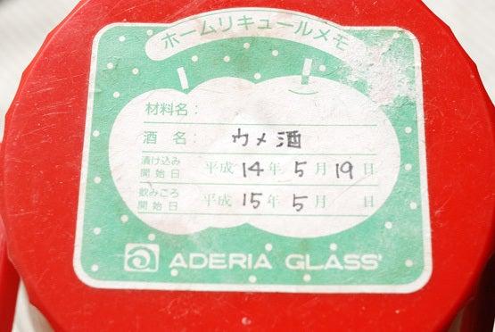 $魚屋三代目オフィシャルブログ「魚屋三代目日記」Powered by Ameba-0214