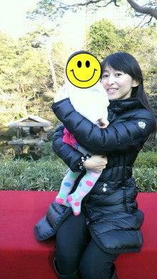 松本志のぶオフィシャルブログ「Heart Warming・・・」Powered by Ameba-2013022817100000.jpg