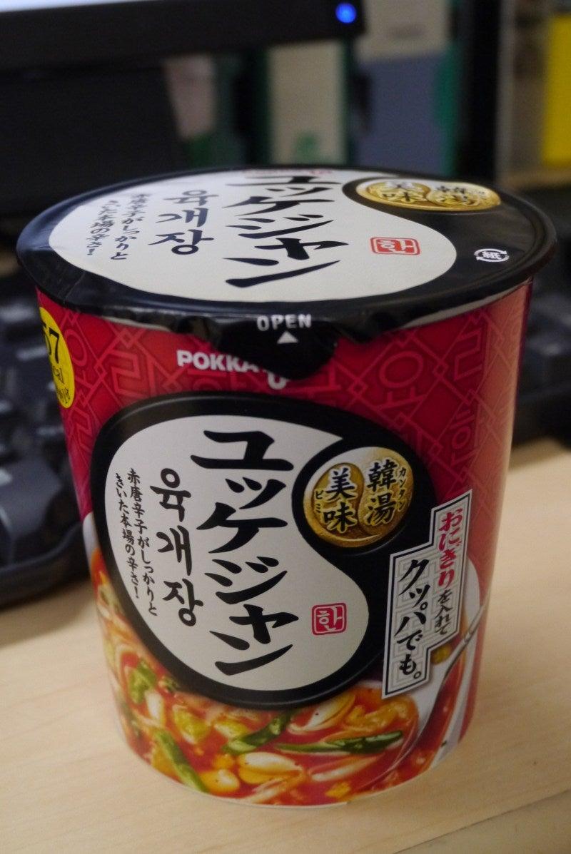 ポッカ 韓湯美味 ユッケジャン-1