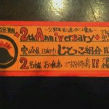 ★ごあいさつ★201…