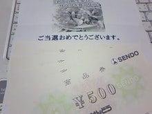 葵と一緒♪-TS3P1017.jpg