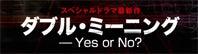 $山崎みどりオフィシャルブログ「MIDORI'S Blog」powered by アメブロ