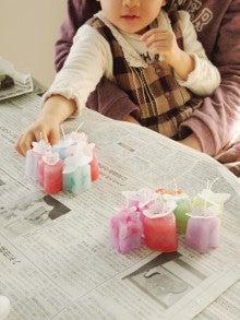 ☆★幸せの魔法★☆オーガニックエステサロンと小さなカルチャースクール-キャンドル教室
