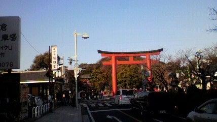 $バスとタクシーの予約サイト 公式ブログ-kamakura2