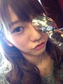 高城亜樹 オフィシャルブログ powered by Ameba-IMG_0630.jpg