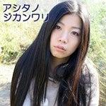 佐々木悠花オフィシャルブログ「はるかのNatural Diary」Powered by Ameba