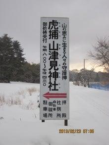 natsumintのブログ-4-1