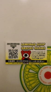 LEMONed SHOP-a