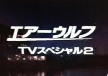 金曜ロードシネマクラブ|日本テレビ