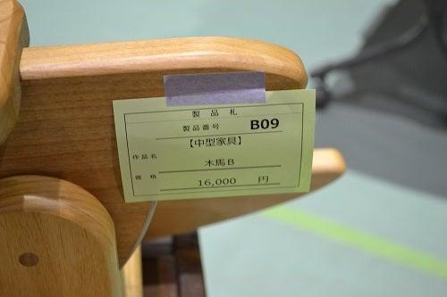 長野県上松技術専門校 木工ブログ2012-中型家具はキミド�