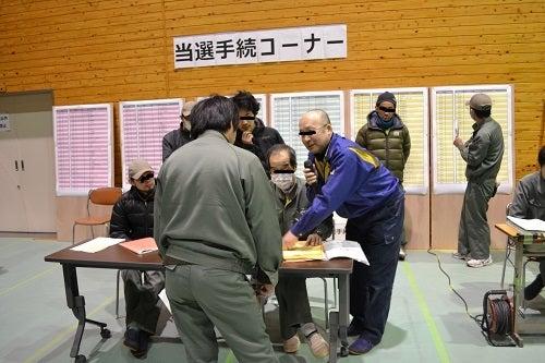 長野県上松技術専門校 木工ブログ2012-当選手続きリハーサル