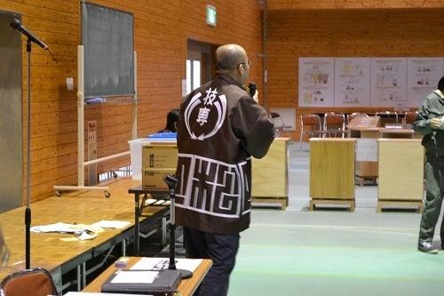 長野県上松技術専門校 木工ブログ2012-技専はっぴ