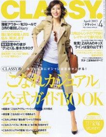 東京町田 プリザーブドフラワー教室 ラデッセ-CLASSY クラッシー