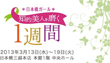 ネイルサロン開業店名の付け方会計接客ブログ★-image