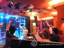 club MERCURY blog 〝Planet of Entertainment〟-11