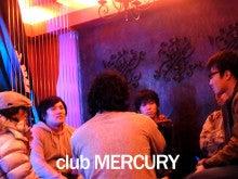 club MERCURY blog 〝Planet of Entertainment〟-3