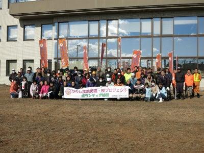 南双葉青年会議所のブログ