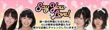 森沢音オフィシャルブログ「音ちゃんねる。」Powered by Ameba