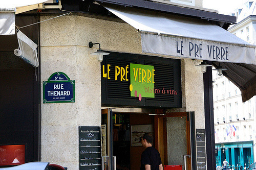 Le Pré Verre - 無料写真検索fotoq