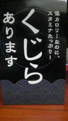 居酒屋  亀八本舗【八王子】-IMAG2748.jpg