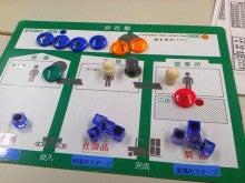 早稲田大学インキュベーションセンター内で開業している社労士-NEC_0020.JPG