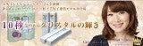 松下美智子オフィシャルブログ「Chasing Beauty」Powered by Ameba