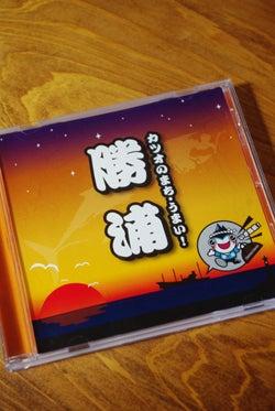スタッフ(ぬ)のブログ-妙海寺-しんがCD