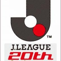 開幕!Jリーグ(J1…