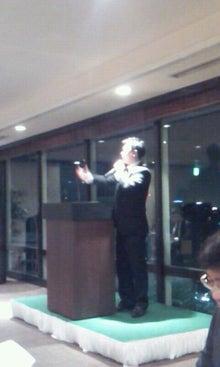 $岩本壮一郎の「鳴かぬなら鳴かせてみせようホトトギス」アイリンクインベストメントCEOブログ-岩本壮一郎講演