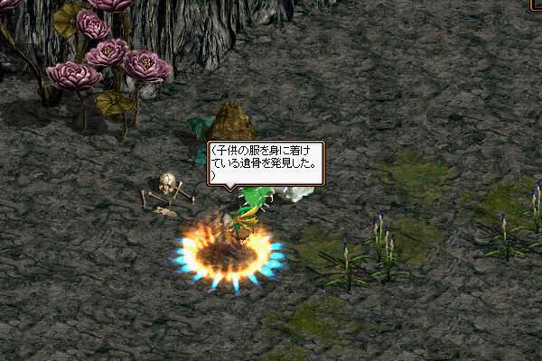 .*:深青原理:*.-37