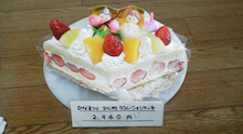 好味屋のブログ-2013030213530001.jpg