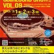 浜松CD&レコードシ…
