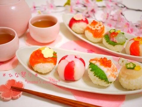 ココロもカラダもHappy!笑顔になれる*幸せおうちごはん*mana's cooking-image