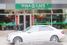 中国大連生活・観光旅行ニュース**-大連 開発区 RINA CAFE