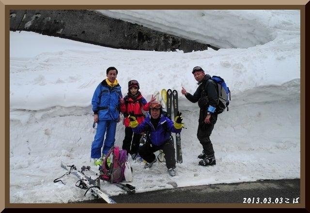 ロフトで綴る山と山スキー-0303_1241