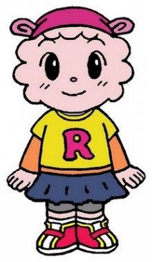 http://stat.ameba.jp/user_images/20130303/19/t-tk-ramu-t-tr-iii/69/1b/j/t02200381_0231040012442447224.jpg