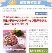 $MOMONAOのブログ