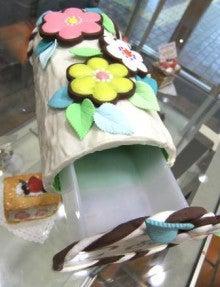 $Atelier S-ら・館まつり 2013展示