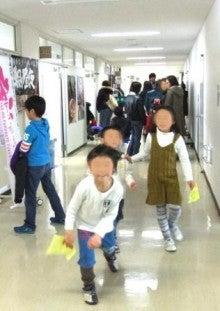 $Atelier S-ら・館まつり 2013会場