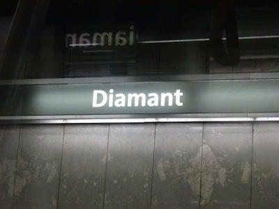 ダイヤモンド駅