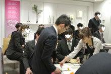 日本フルーツアートデザイナー協会 インフォメーション