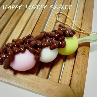 HAPPY LOVELY BASKET-だんご